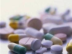 Аптеки Боровска