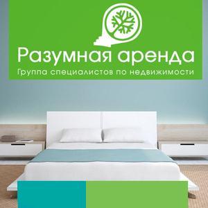 Аренда квартир и офисов Боровска
