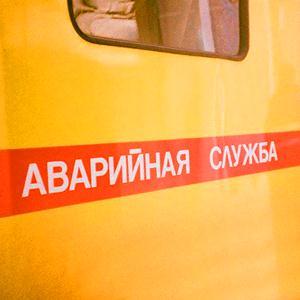 Аварийные службы Боровска