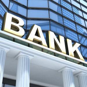 Банки Боровска