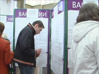 Центры занятости Боровска