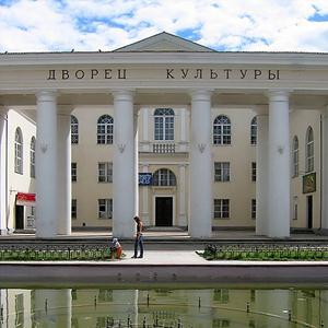 Дворцы и дома культуры Боровска