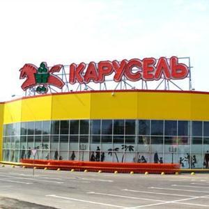 Гипермаркеты Боровска
