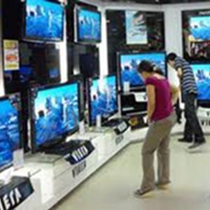 Магазины электроники Боровска