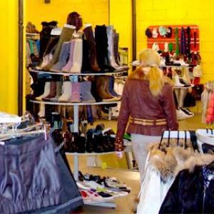 Магазины одежды и обуви Боровска