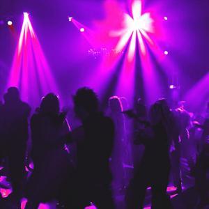 Ночные клубы Боровска