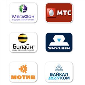Операторы сотовой связи Боровска