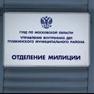 Отделения полиции Боровска