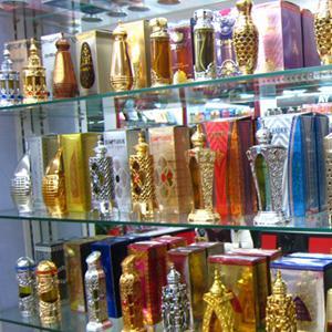 Парфюмерные магазины Боровска