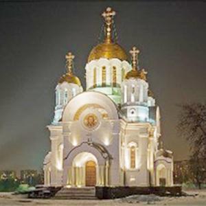 Религиозные учреждения Боровска