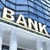 Банки в Боровске