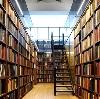 Библиотеки в Боровске