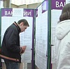 Центры занятости в Боровске