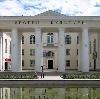 Дворцы и дома культуры в Боровске