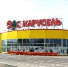 Гипермаркеты в Боровске