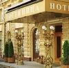 Гостиницы в Боровске