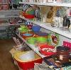 Магазины хозтоваров в Боровске