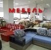 Магазины мебели в Боровске