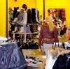 Магазины одежды и обуви в Боровске
