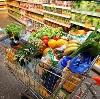 Магазины продуктов в Боровске
