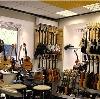 Музыкальные магазины в Боровске
