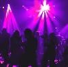 Ночные клубы в Боровске