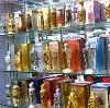 Парфюмерные магазины в Боровске