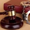 Суды в Боровске