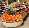 Супермаркеты в Боровске