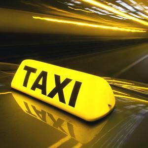 Такси Боровска